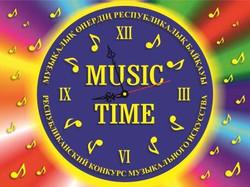 Music time шапка