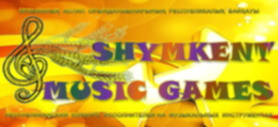 шапка Shymkent music games 2019.jpg