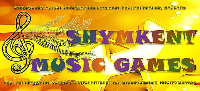 шапка Shymkent music games 2019.jpg