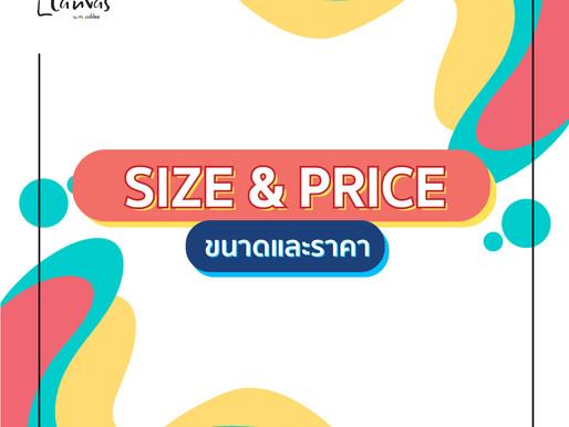 SIZE & PRICE