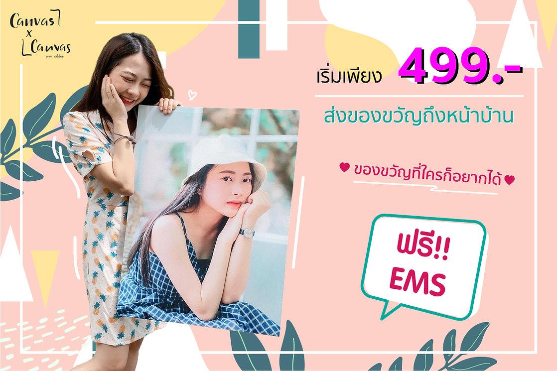 Start499_cover_1200x800.jpg