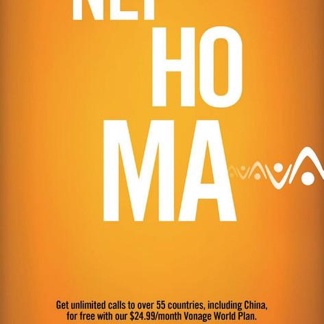 Vonage branding, site and acquisition campaign