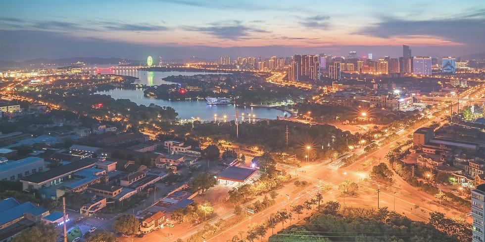 AMI 2020 CHINA TAIHU INTERNATIONAL INNOVATION CHALLENGE