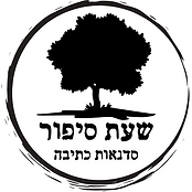 Copy of לוגו.png