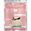 Thumbnail: Meal Replacement Shake-Vanilla