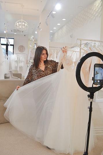 Онлайн примерка свадебного платья
