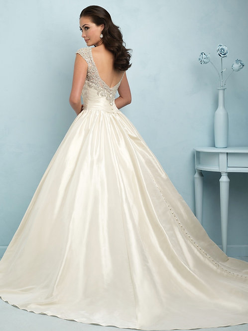 Свадебное платье 9204
