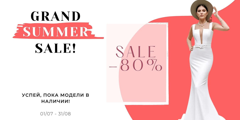 grand_summer_sale_2021.jpg