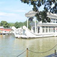 Palácio de Verão