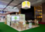 Stand-bushido-Retail-Week-2017-Relais Colis