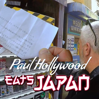 Secret messages in Japanese vending machines | Paul Hollywood Eats Japan EXTRA
