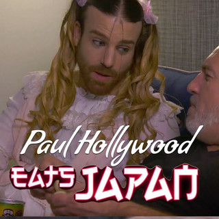 Reviewing food on Japanese TV VS British TV | Paul Hollywood Eats Japan EXTRA