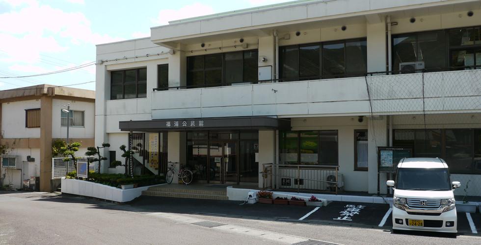 福浦診療所外観2.jpg