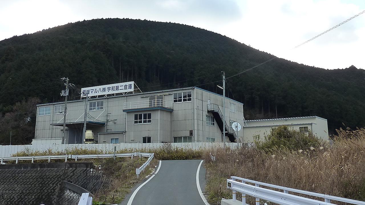 愛媛マルハ宇和第二倉庫