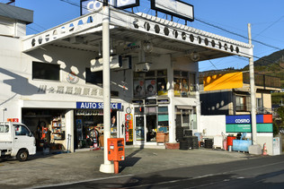川之石石油販売株式会社