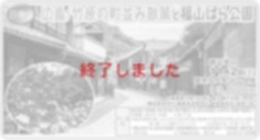 バラ公園宇和島.jpg