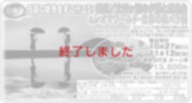 夕日レオマ宇和島.jpg