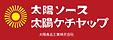 taiyosauce_logo.png