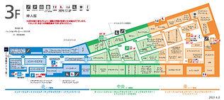 floor_guide_ikebukuro_03f.jpg