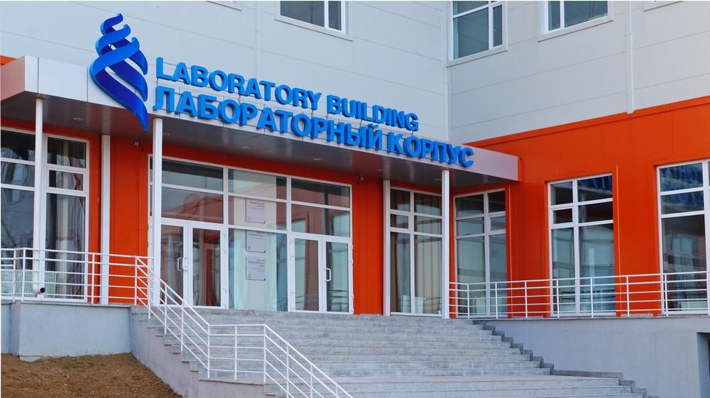 Lab Building FEFU.jpg