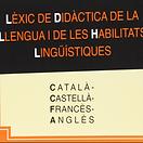 lèxic_didàctica_llengua_edited.png