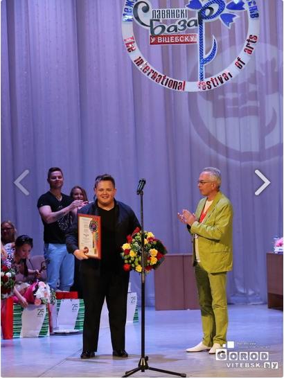 Gran Premio Vitebsk 2014