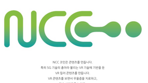 NCC 코인은 콘텐츠를 만듭니다.