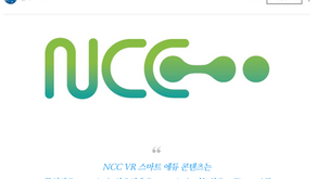 NCC 코인을 소개합니다 : VR 스마트 에듀
