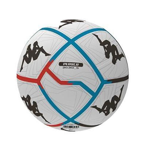 PLAYER 20.3G - Training Ball x 1