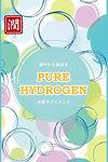 水素珊瑚氫膠囊