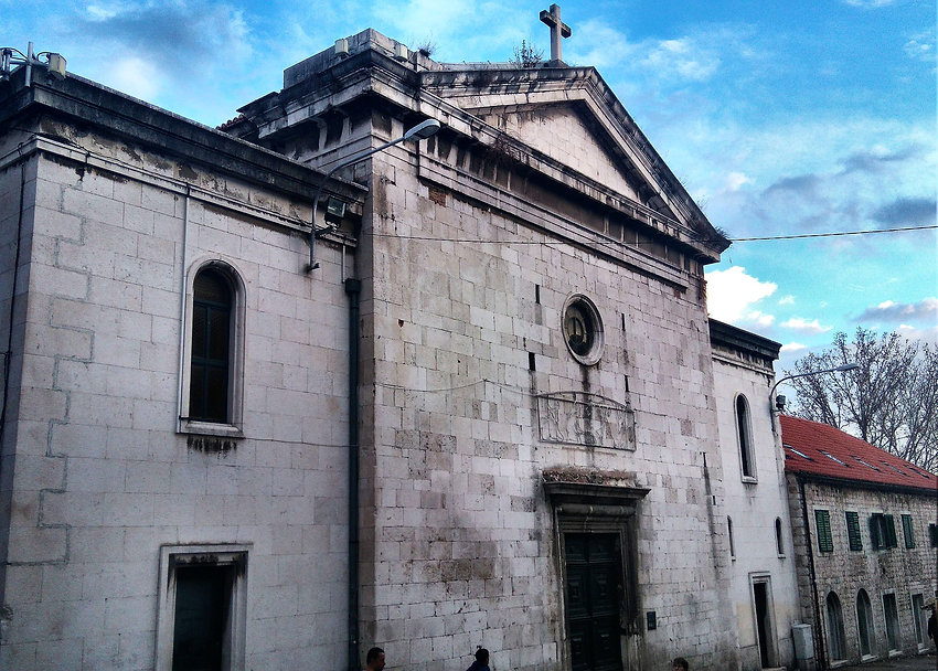 Dominican Church and Monastery of St. Catherine of Alexandria