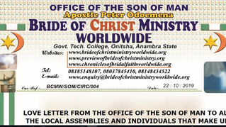 LOVE LETTER FROM THE OFFICE OF THE SON OF MAN