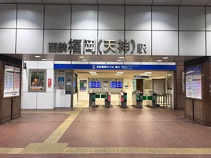 天神駅.jpg