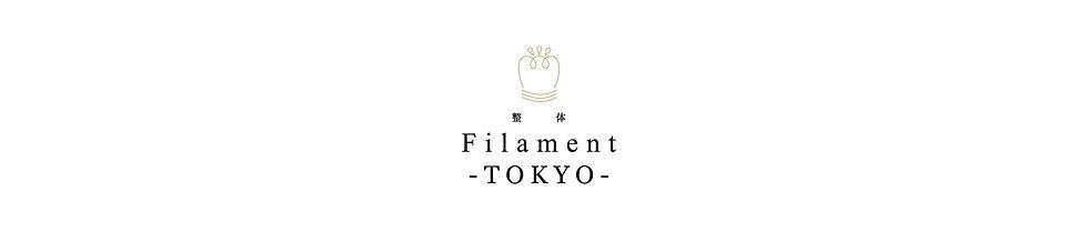 filament tokyo02.jpg