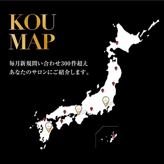 kou_map+.jpg