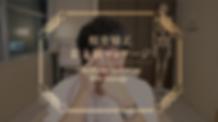 スクリーンショット 2020-05-06 16.48.49.png