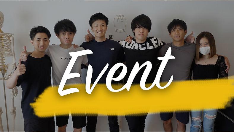 イベント2.jpg