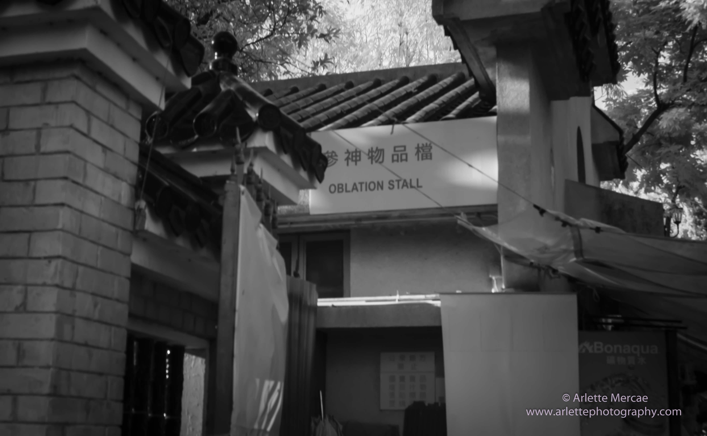 Hong Kong - Facilities 1