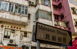 Hong Kong Mansion St