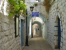 PikiWiki_Israel_15294_Safed_alley.jpg