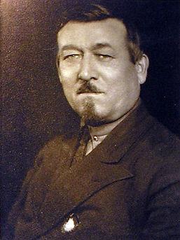 Даниил Самуилович Трегер (1883—1961)