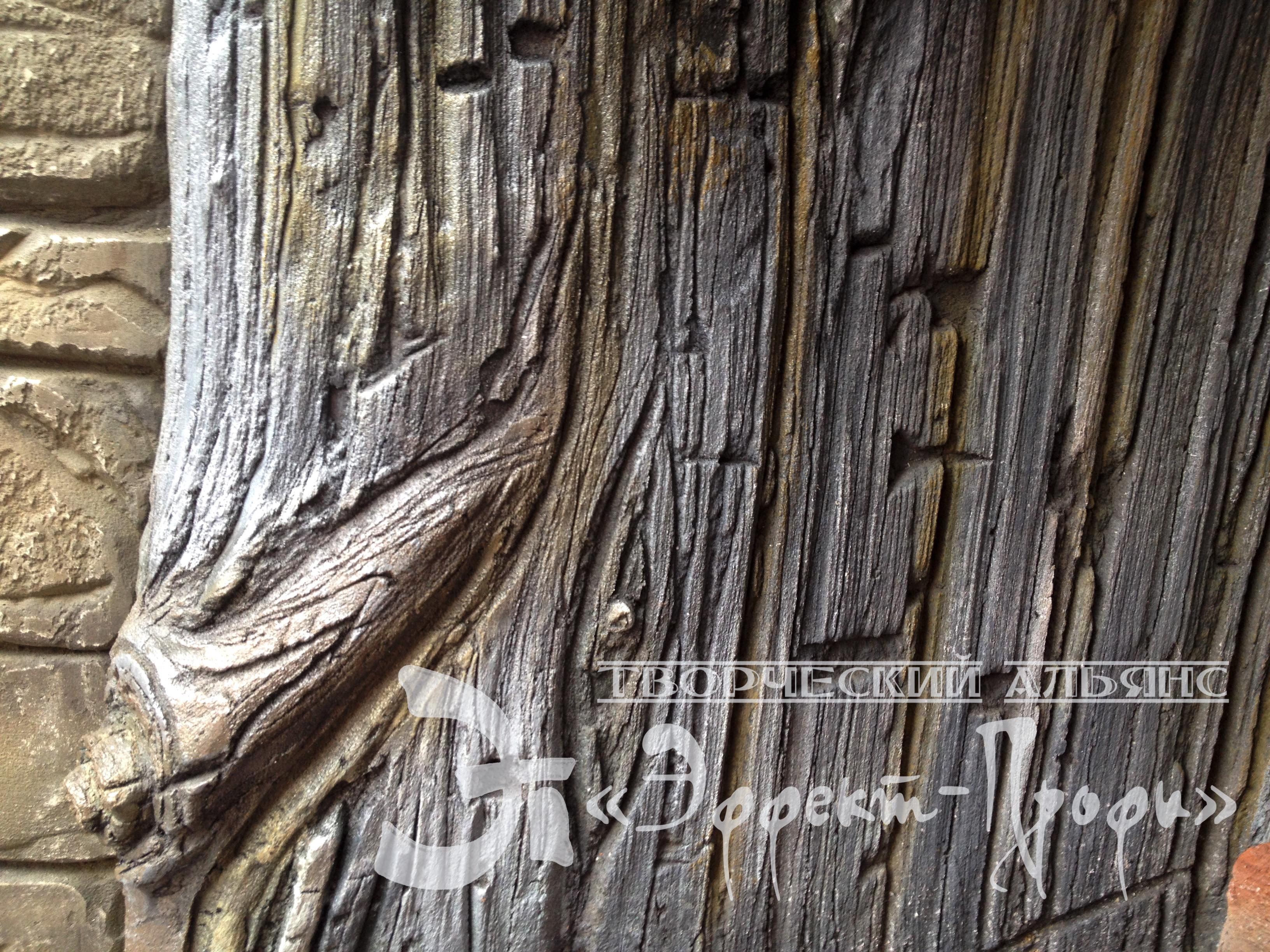 Имитация дерева на барбекю.