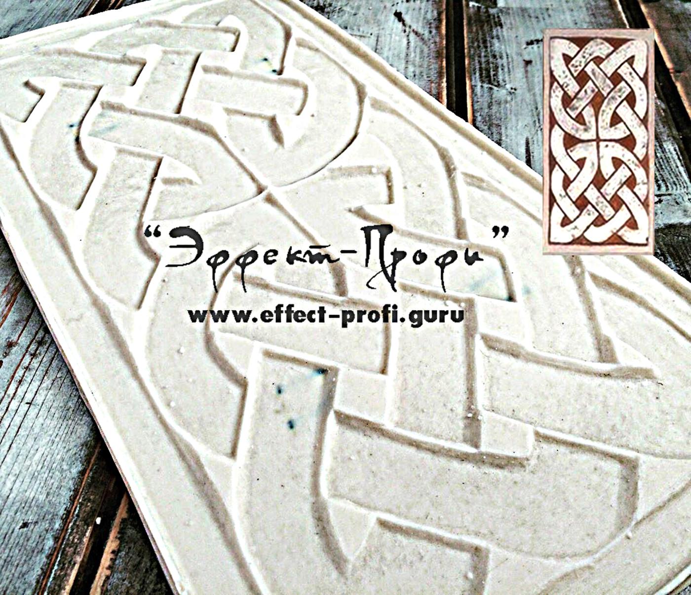 Кельтский узор №1 Celtic pattern №1