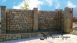 Готовый забор под камень.