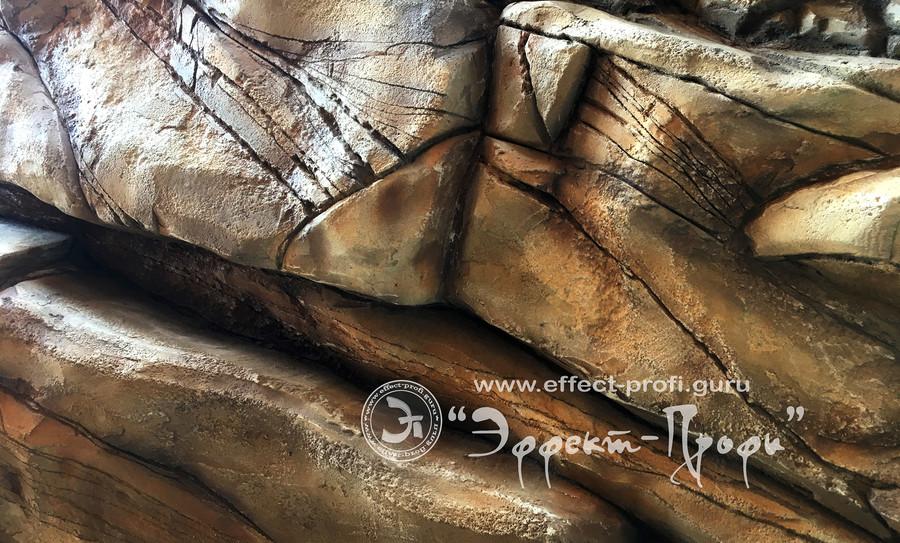 Имитация скалы