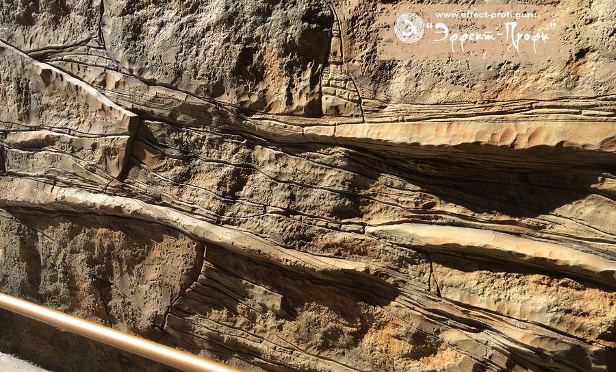 Имитация скальной гряды