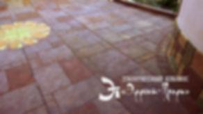 полы из декоративного бетона