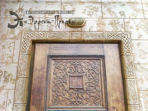 порталлы из декоративного бетона