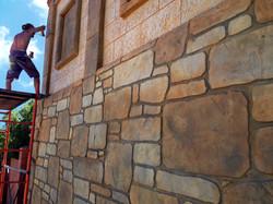Забор под камень.