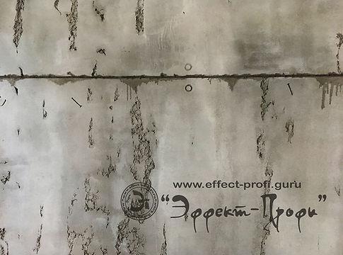 эмблемы из декоративного бетона